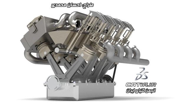 موتور v8 با کتیا