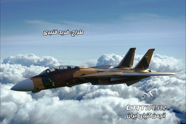 طراحی جنگنده