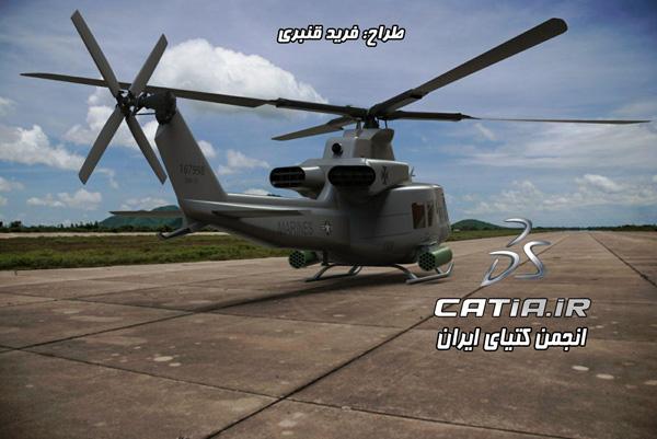CATIA Project